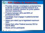 k24 option for patient res