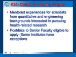 k25 option for quant degree