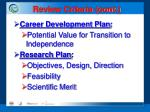 review criteria cont