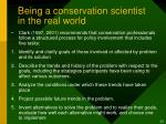 being a conservation scientist in the real world