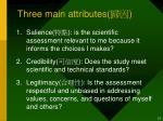 three main attributes