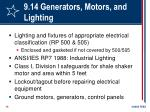 9 14 generators motors and lighting74
