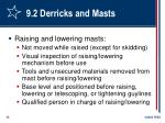 9 2 derricks and masts45