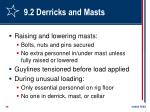 9 2 derricks and masts46