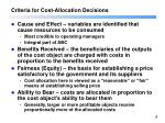 criteria for cost allocation decisions