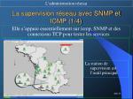 la supervision r seau avec snmp et icmp 1 4