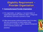 eligibility requirement provider organization