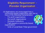 eligibility requirement provider organization36