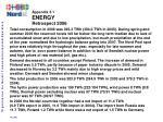 appendix 3 1 energy retrospect 2006