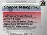 science testing k 85