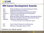 nih career development awards