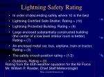 lightning safety rating