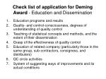check list of application for deming award education and dissemination
