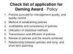 check list of application for deming award policy