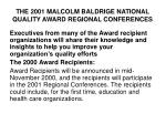 the 2001 malcolm baldrige national quality award regional conferences