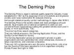 the deming prize