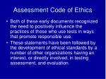 assessment code of ethics