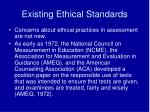 existing ethical standards