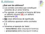iii al fonos