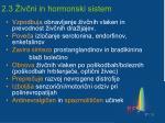 2 3 iv ni in hormonski sistem