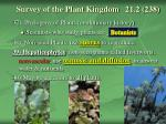 survey of the plant kingdom 21 2 238