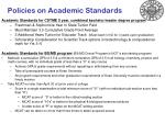policies on academic standards
