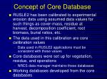 concept of core database
