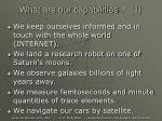 what are our capabilities 1