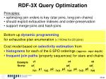 rdf 3x query optimization