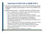 overview of api 579 1 asme ffs 1