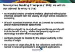novozymes guiding principles 1995 we will do our utmost to ensure that