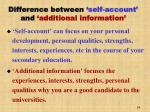 difference between self account and additional information