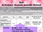 slp activities awards outside school
