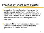 fraction of stars with planets