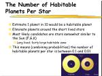 the number of habitable planets per star