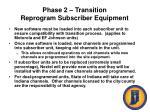phase 2 transition reprogram subscriber equipment