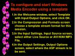 to configure and start windows media encoder using a template