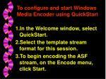to configure and start windows media encoder using quickstart