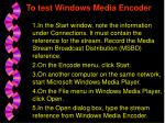 to test windows media encoder