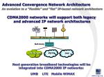 advanced convergence network architecture