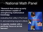national math panel3