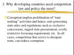 3 why developing countries need competition law and policy the most10