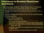 prevalence in resident physicians anesthesia