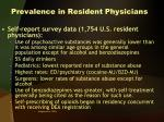 prevalence in resident physicians