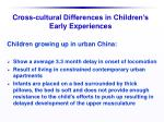 cross cultural differences in children s early experiences