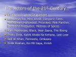 the actors of the 21 st century