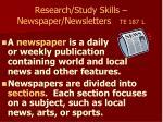 research study skills newspaper newsletters te 187 l