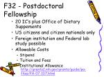 f32 postdoctoral fellowship