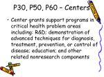 p30 p50 p60 centers