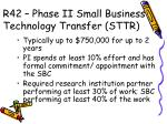 r42 phase ii small business technology transfer sttr